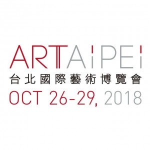 art_taipei_2018_logo_eyecatch