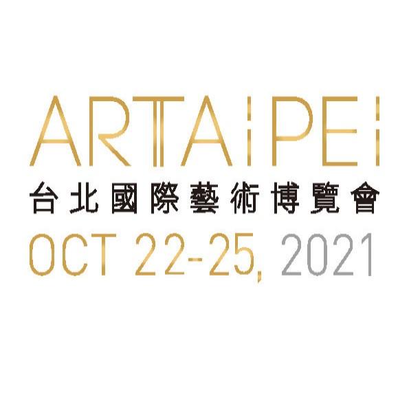 ART TAIPEI 2021 LOGO